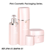 Pink Jar And Bottle Cosmetics Packaging