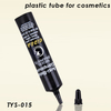 15g Black Nozzle PE Plastic Cosmetic Packaging Tube