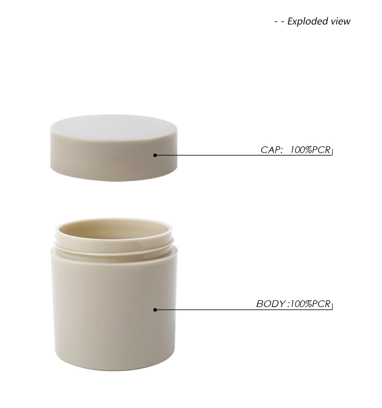 150g 200g Pcr Biodegradable Cosmetic Jar Containers
